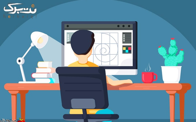 بن خرید از خدمات طراحی در مجموعه طراح گرافیک