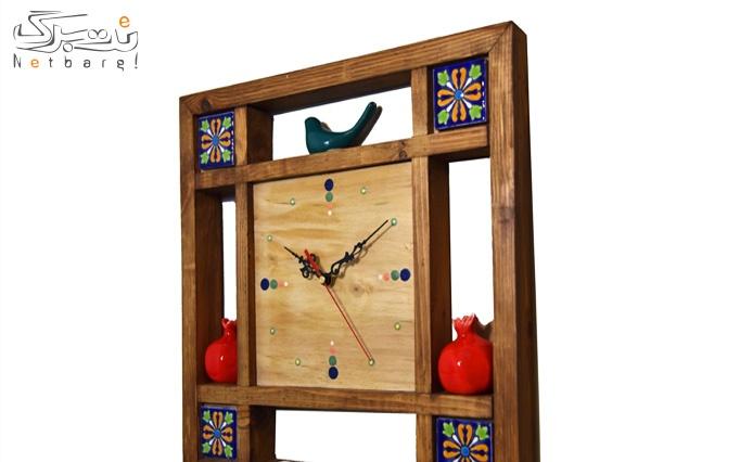 بن خرید محصولات چوبی از گالری بیست سیب