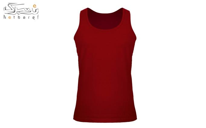 خرید لباس زیر از فروشگاه کیان تن پوش
