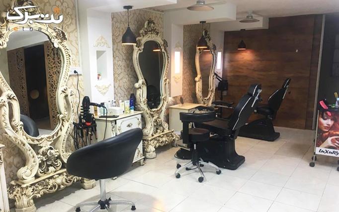 پاکسازی پوست در سالن زیبایی خانم خاص