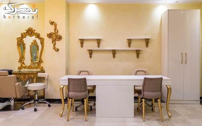 پاکسازی و ماساژ صورت در سالن زیبایی مونیکا