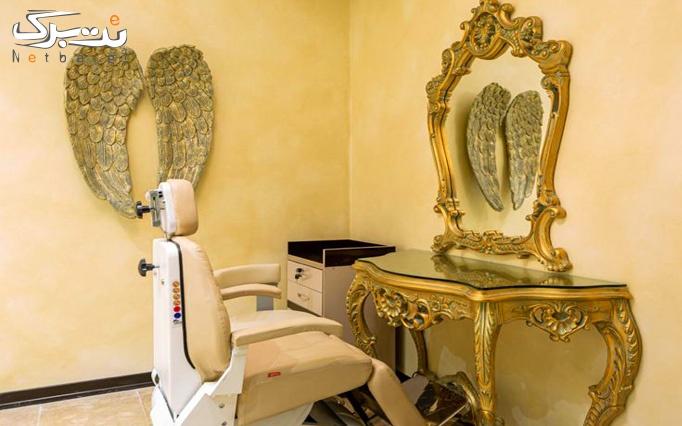 خدمات ابرو و اصلاح صورت در سالن زیبایی مونیکا