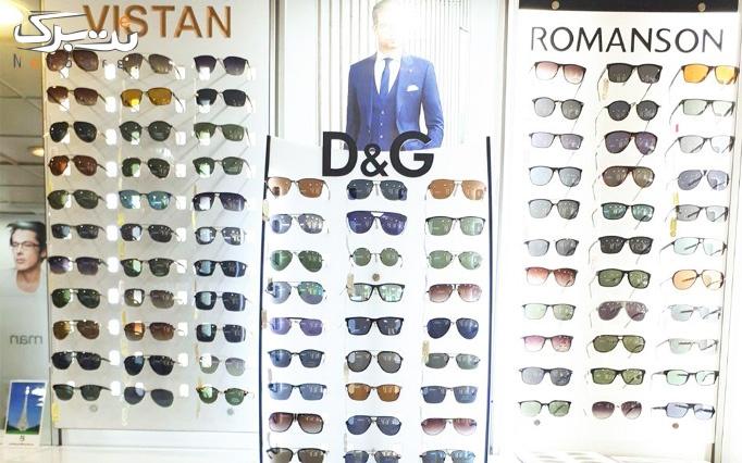 بن تخفیف خرید انواع عینک در گالری عینک طاها