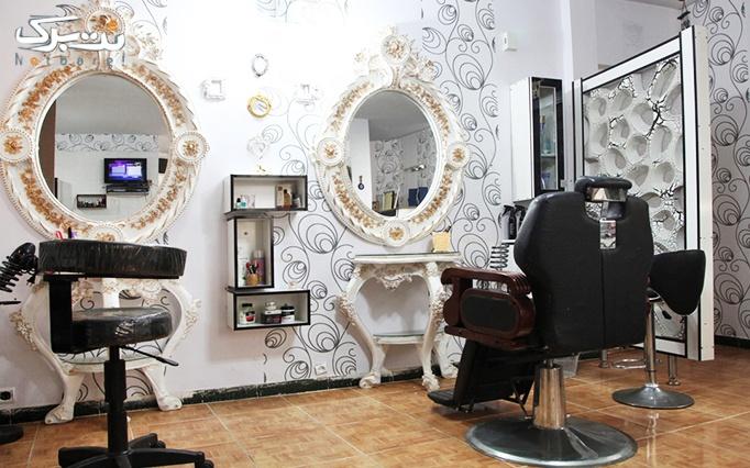خدمات مو و رنگ مو در آرایشگاه المیرا