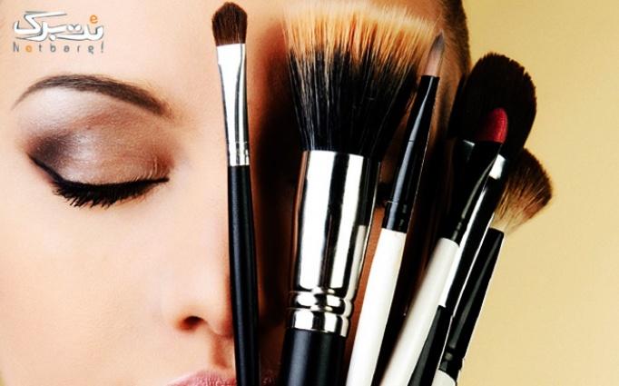 خدمات زیبایی صورت در سالن لیدا
