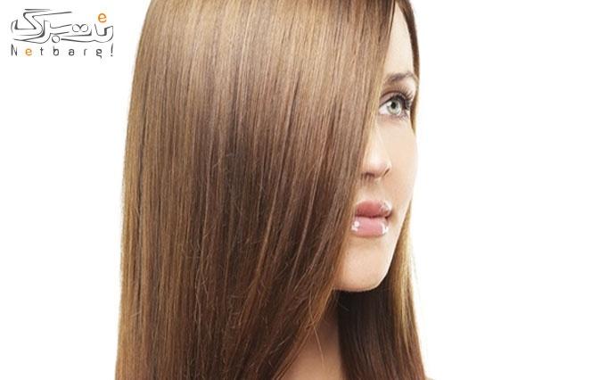 خدمات کراتینه مو در سالن زیبایی بانوان سیما