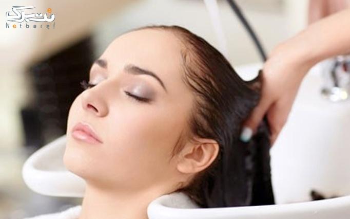 کوتاهی مو در آرایشگاه ماژان