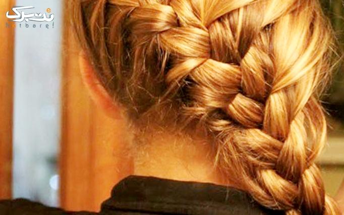 بافت مو در آرایشگاه ماژان