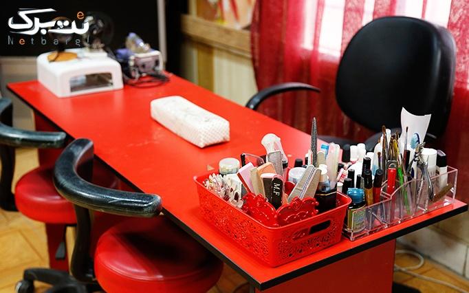 کاشت ناخن و ترمیم ناخن در آرایشگاه آرشیدا