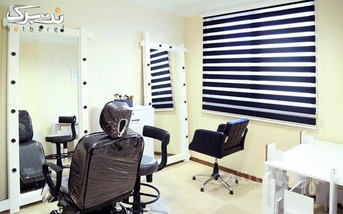 خدمات زیبایی مو در آرایشگاه ماریا