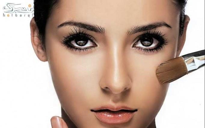 خدمات آرایش صورت و مو در سالن زیبایی سانی