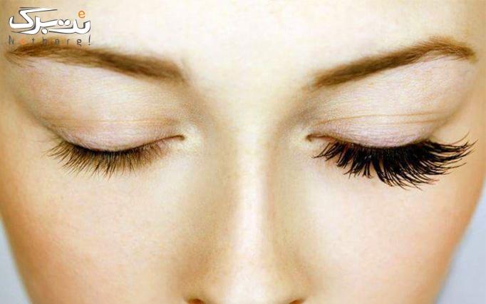 آموزش انواع خدمات آرایشی در سالن زیبایی سانی
