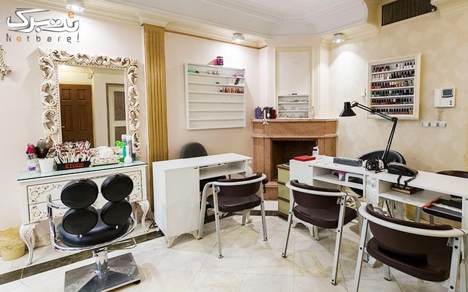 آرایش مو و ویتامینه مو در آرایشگاه بانو هروی
