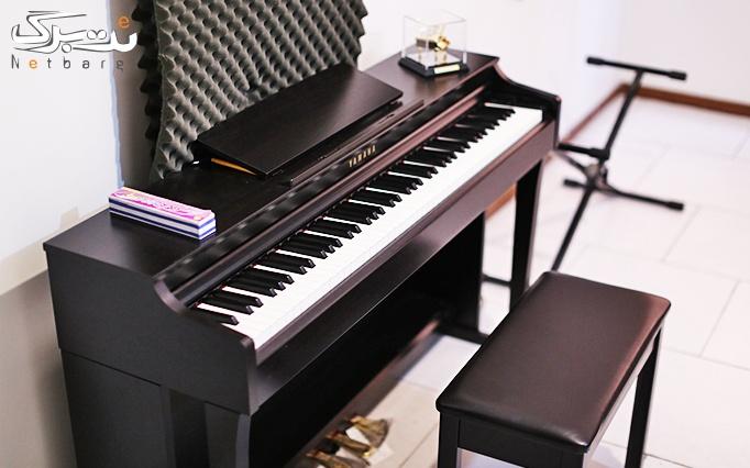 آموزش موسیقی در موسسه موسیقی باراد