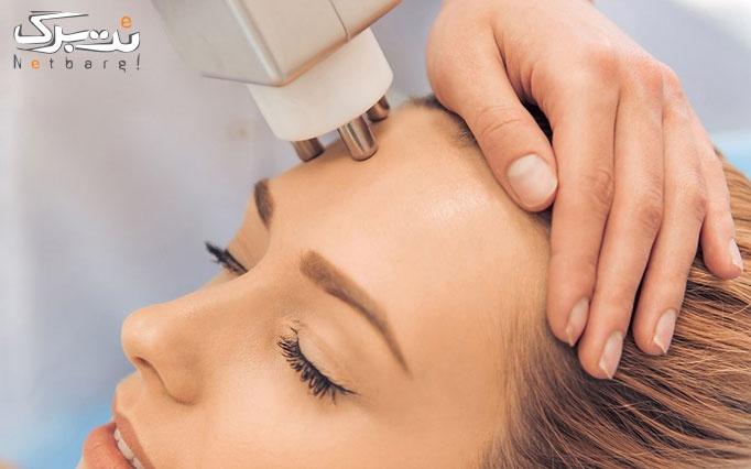 خدمات زیبایی پوست در مطب دکتر بهاری زاده