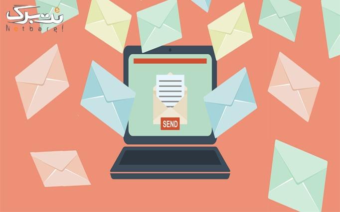سامانه ویژه ارسال پیام صوتی و پیامک شاهوار پیام