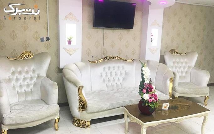 پکیج کامل عروس در سالن زیبایی خانم خاص