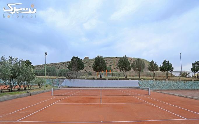 بازی تنیس در مجموعه ورزشی تختی