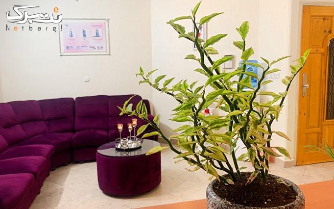 لاغری با کرایولیپولیز در کلینیک آویسا