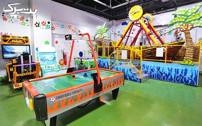 بازی های مهیج در شهربازی شهر کودک شاپرک