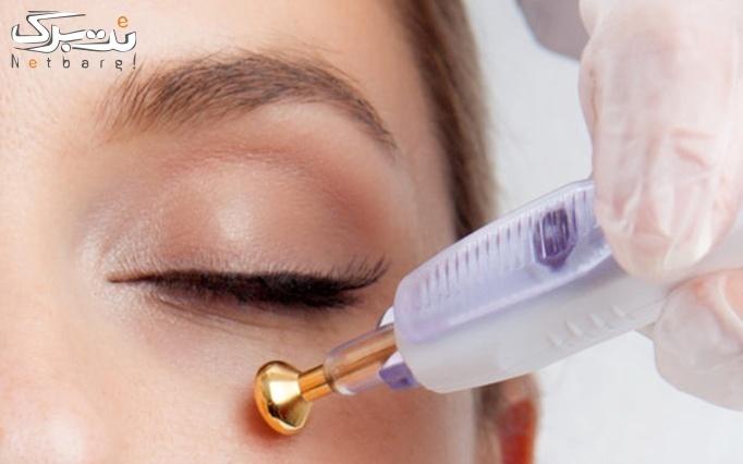 خدمات مشاوره و زیبایی پوست در مطب دکتر گشته گر