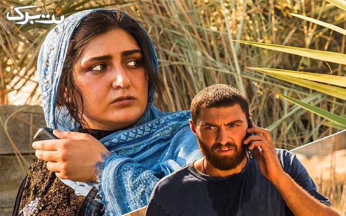 بلیت تماشای فیلم کشتارگاه در سینما ماشین ایثار