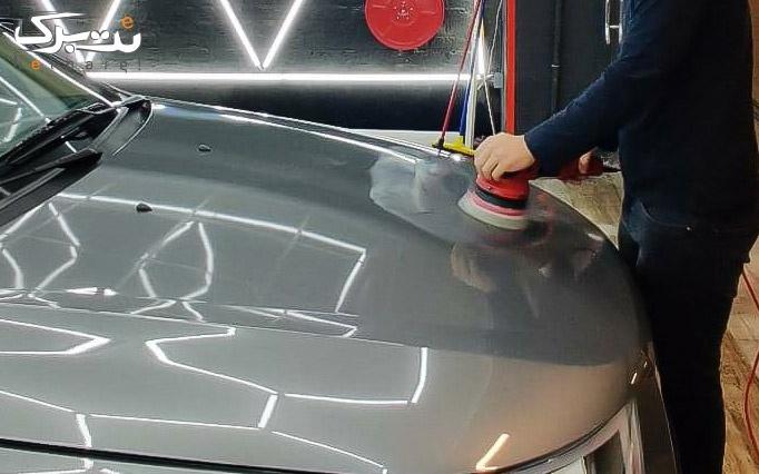 شستشو،ریکاوری و سرامیک خودرو خدمات مدرن دیتیلینگ