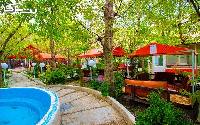 منو باز غذایی در باغ رستوران دلگشا