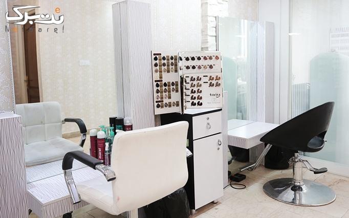 آموزش ناخن در آرایشگاه لیلی