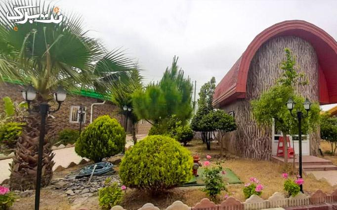 اقامت در متل بهشت افرا
