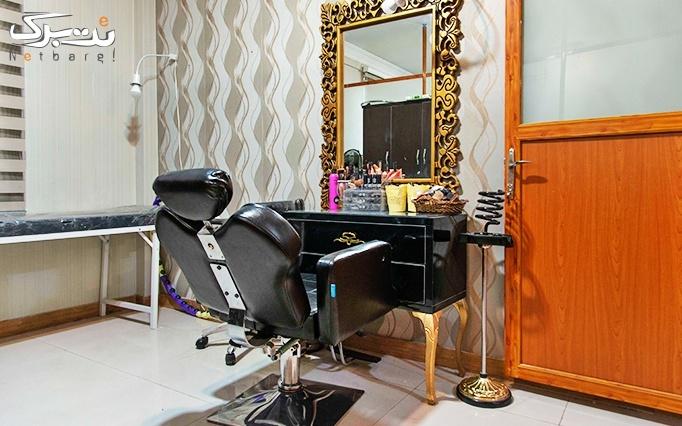 خدمات کراتینه مو در آرایشگاه چهره