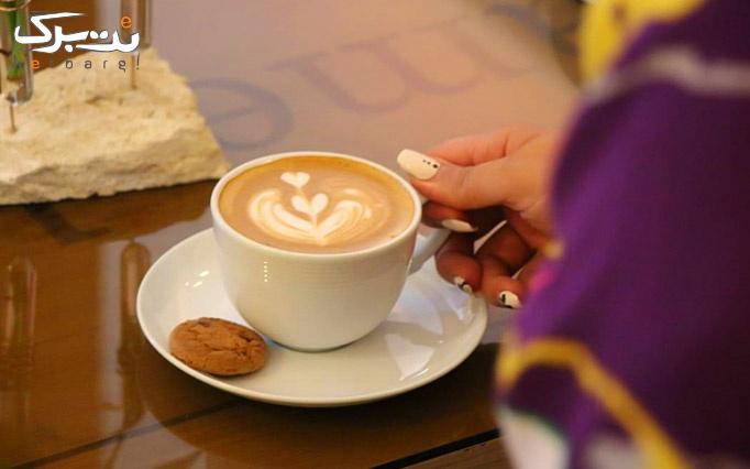 کافی شاپ تمشک با منو نوشیدنی گرم و سرد