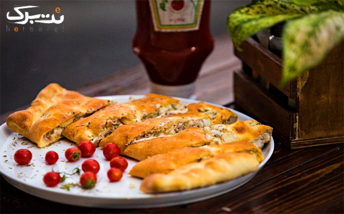 منوی باز غذای فرنگی و ایرانی در رستوران کالوشه