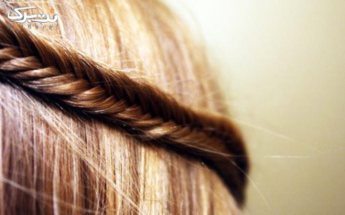 بافت مو در سالن زیبایی سی دو
