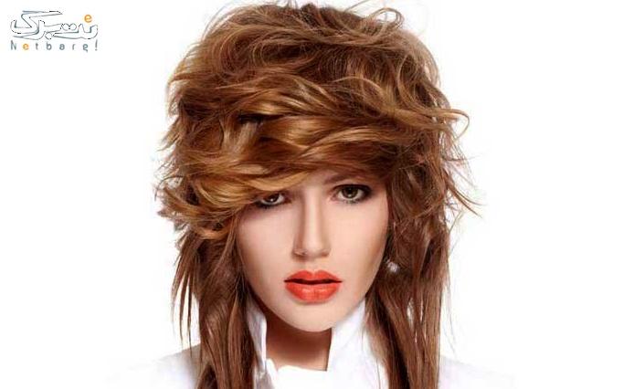 شینیون مو در سالن زیبایی آوارخ