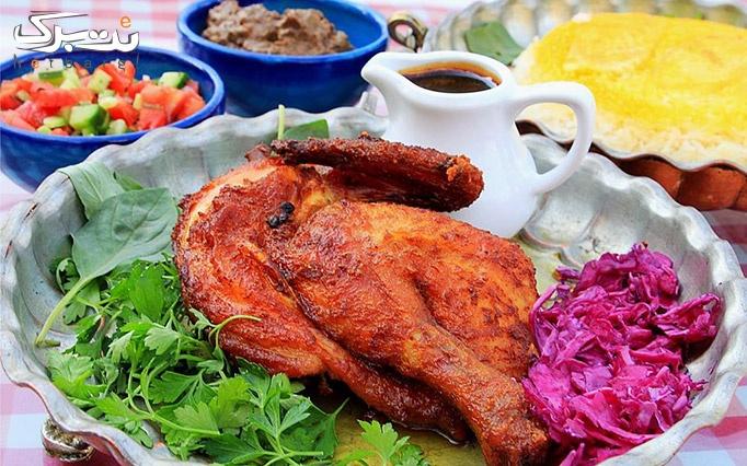 رستوران بین المللی میچکا با منوی اکبر جوجه باسرویس
