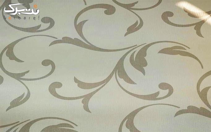 کاغذ دیواری + نصب آن در دکوراسیون پارسیان