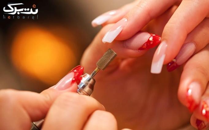 خدمات زیبایی ناخن در آرایشگاه خاتون