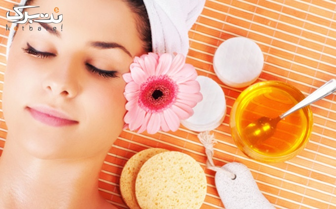 خدمات زیبایی صورت در سالن زیبایی رویاها