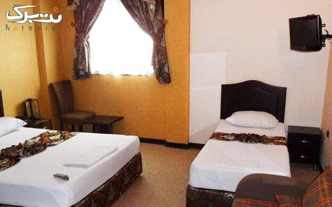 اقامت در هتل 3 ستاره تاپ عرش