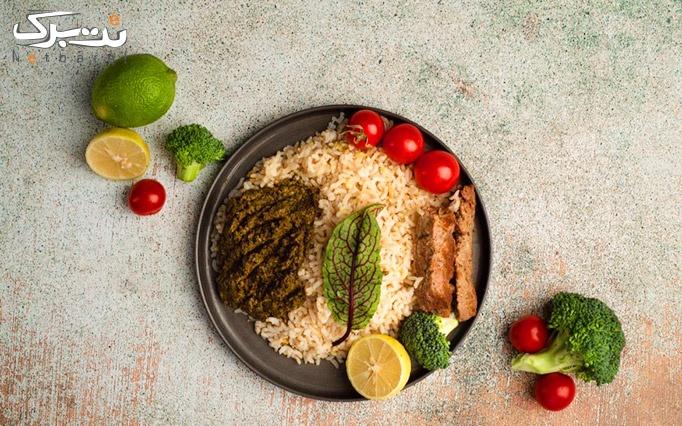 غذای رژیمی و بیرون بر الفان