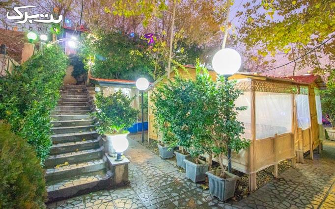 منو غذای ایرانی در باغ رستوران کوهستان