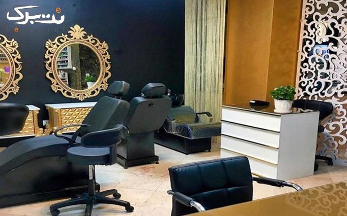 خدمات آرایشی و زیبایی در سالن پیرایه ها