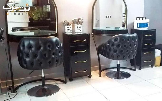 فیشال گیاهی صورت و پاکسازی در سالن زیبایی دلجو