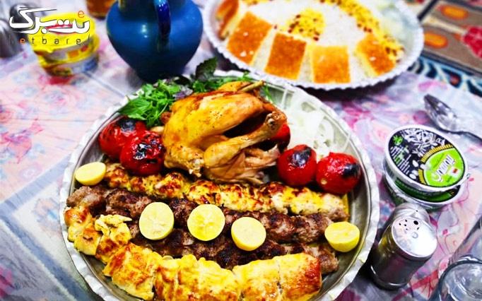 سینی خانواده پنج نفره در مجموعه سنتی تنور سنگی