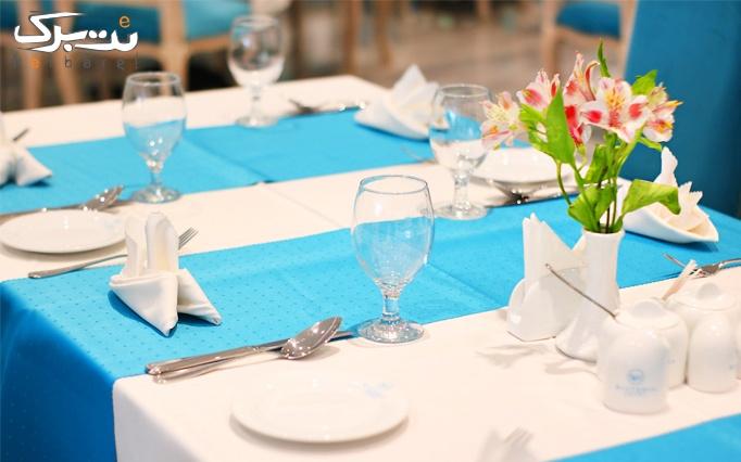 بوفه صبحانه در رستوران رویال هتل ویستریا