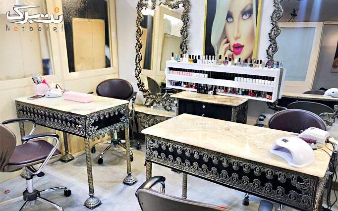 خدمات زیبایی مو و صورت در سالن زیبایی گلها