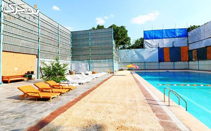 سانس آزاد شنا و حمام آفتاب در استخر سلمان فارسی