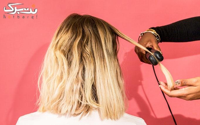 کراتینه موی متوسط در سالن زیبایی نازی