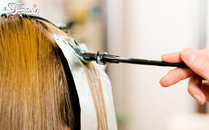 خدمات مو در سالن زیبایی vip کلاپ